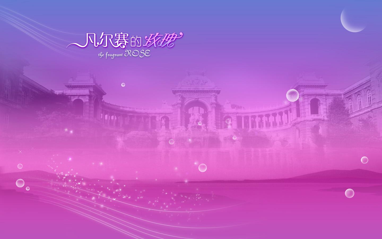 ppt背景圖紫色淡雅