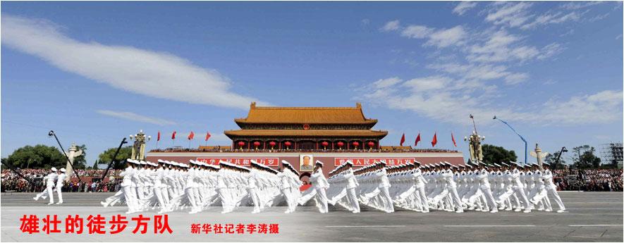 国庆60周年天安门前大阅兵总结 - ahyx - lsltby的博客