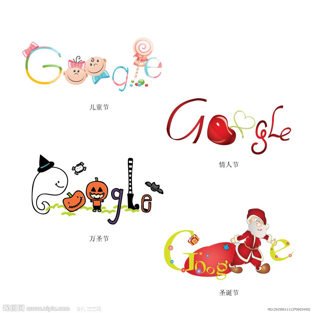 google�yf�y�$9.��)�h�_google标志图片