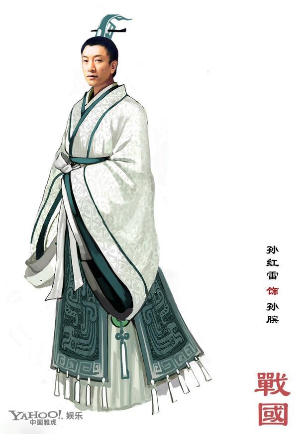 """《战国》人物手绘曝光 孙红雷与rain""""撞脸""""【转】"""